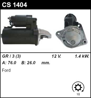 стартер CS 1404