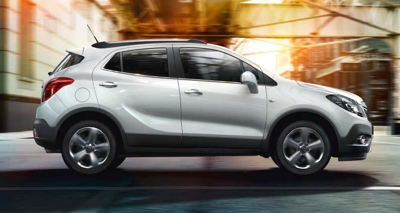 продажа Opel Mokka